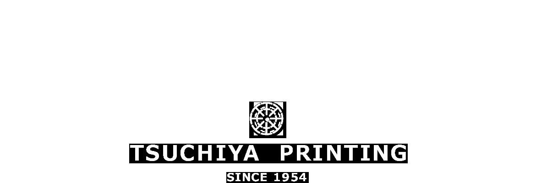 TSUCHIYA PRINTING since 1954